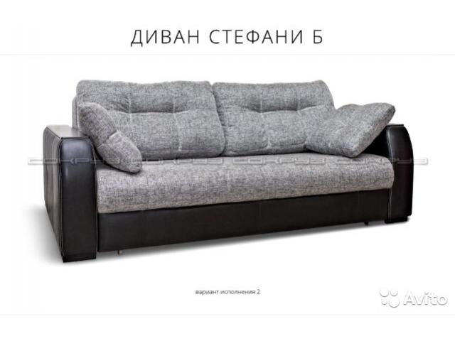 Купить Диван Фото Цены Московская Область